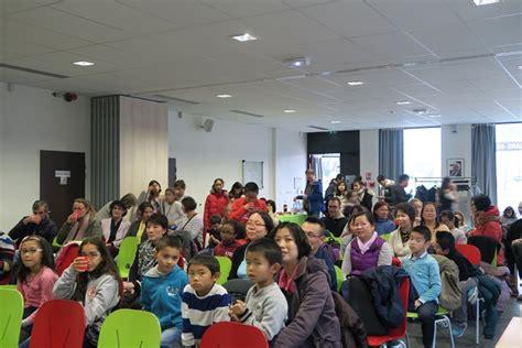 法國亭林中文學校舉辦漢字創意繪畫比賽 駐法國台北代表處 bureau de repr 233 sentation de taipei en