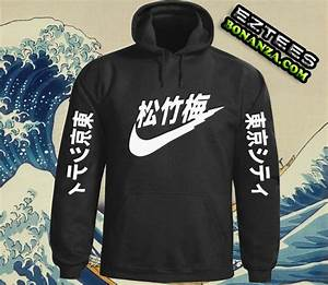 nike hoodie with chinese writing With chinese letter hoodie