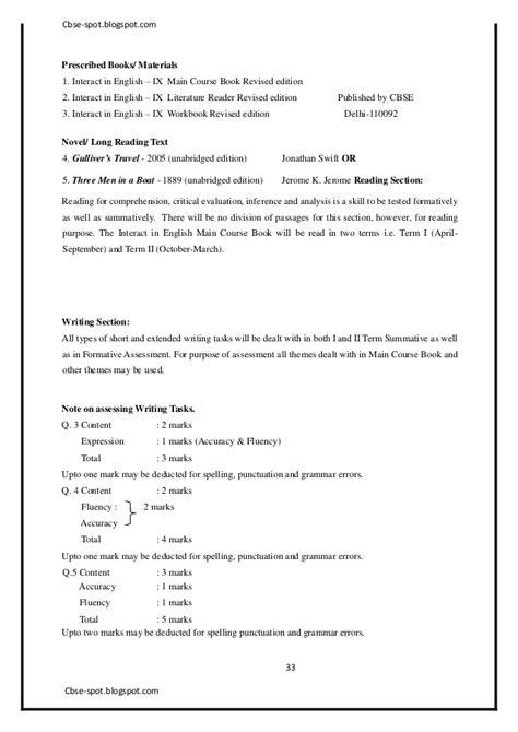 sa cbse english sample paper