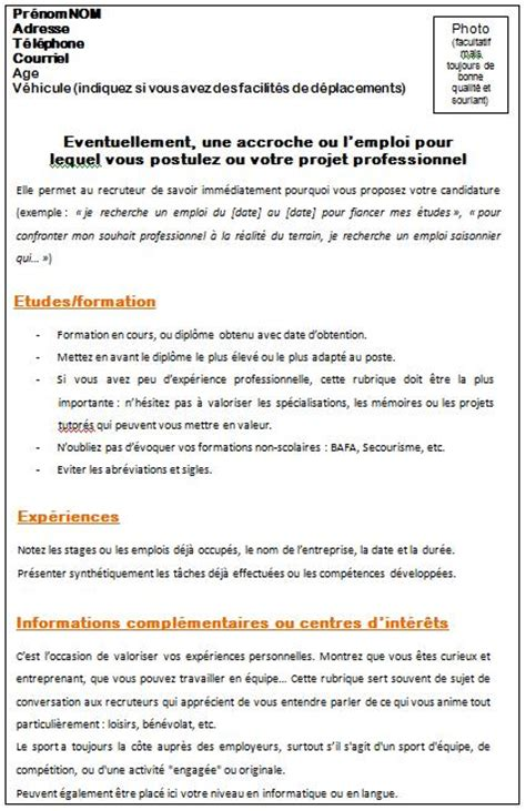 accroche cv pole emploi exemple d accroche cv pole emploi one cv