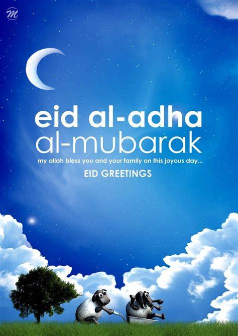bakra eid messages sms images bakrid