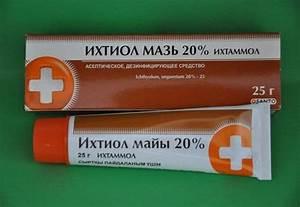 Лекарство от геморроя свечи и таблетки