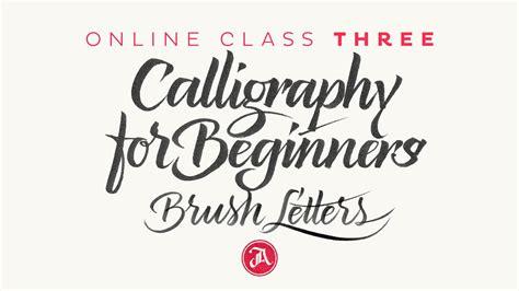 calligraphy letter i lovely calligraphy letter i cover letter exles 21059