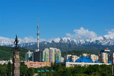 almaty  city close   sky kazakhstan travel