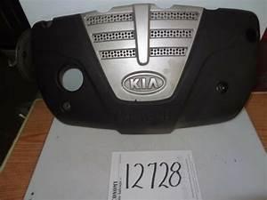 03 04 05 Kia Rio Engine Top Cover 1 6l St 12728