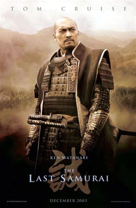 Last Samurai  My Favorite Westerns
