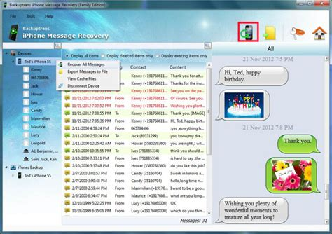 iphone deleted all messages how to recover deleted messages from iphone directly