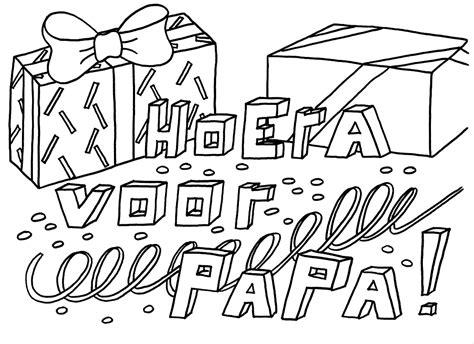 Gefeliciteerd Papa Kleurplaat by Kleuren Nu Hoera Voor Papa Kleurplaten