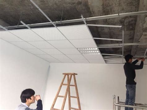 combustible fibre cement ceiling boards square