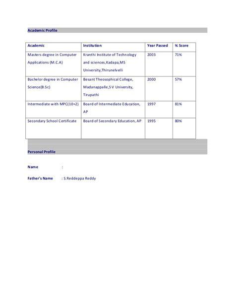 sap mm testing resume investors research paper