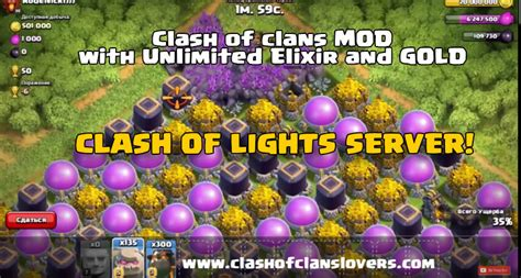clash of lights com latest posts clash of clans lovers