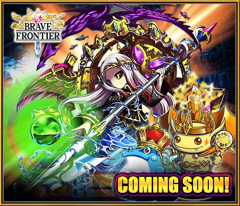 October 2014 Upcoming Update!  Brave Frontier Global Blog