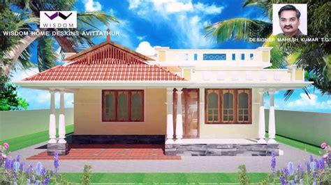 house plans kerala style  square feet youtube