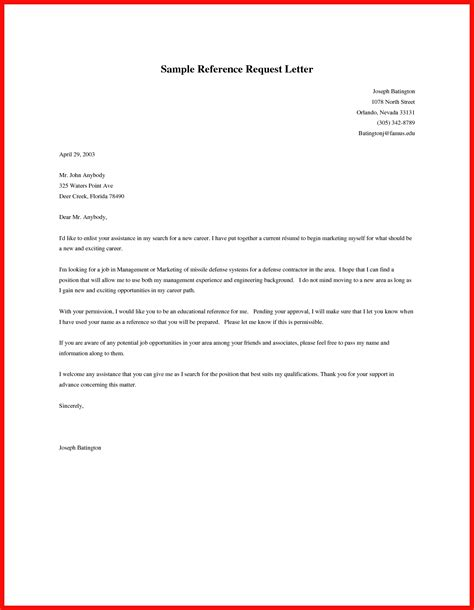 ask recommendation letter apa exle