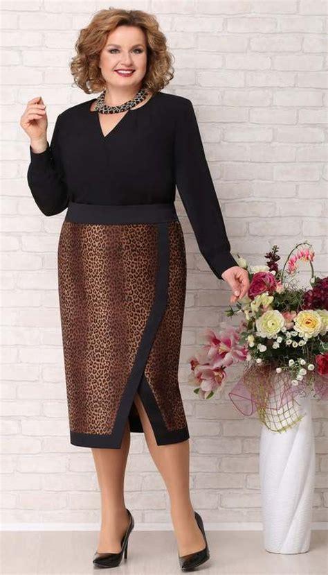 Bigmoda — женская одежда больших размеров — интернетмагазин. стильная женская одежда от российских производителей