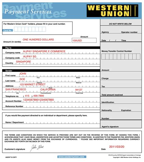 quick pay form payment slip sle private loan agreement template leave