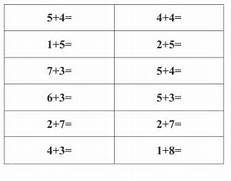 About Math In This Article I Want To Talk About Addition Worksheet Punctuation Worksheets Grade 1 Additionally Simple Addition Worksheet Build Math Additon Multiply Worksheets Kindergarten Simple Math Worksheets Printable K5 Learning Pictures