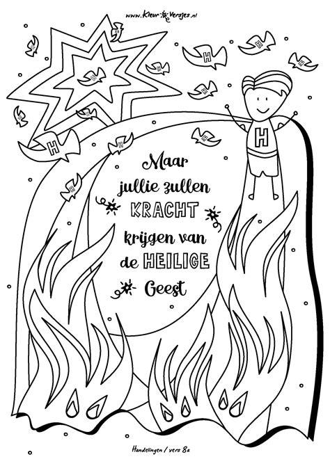 Pinksteren Kleurplaat by Heilige Geest Kleurplaat Pinksteren Kleurplaten Tekeningen