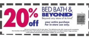 Bed Bath And Beyond Online Coupons Picture