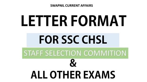 ssc chsl descriptive paper sample letter format