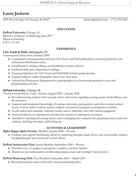 download entry level computer science resume for free