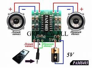 1x  Pam8403 2 X 3w Mini Stereo Class D Audio Amplifier