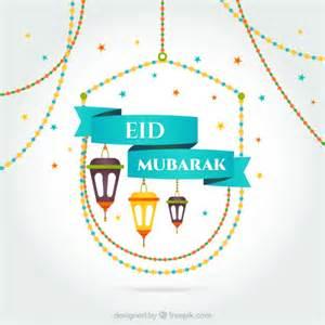 wedding wishes arabic eid mubarak card vector free
