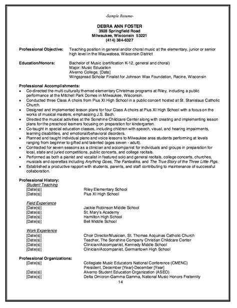 elementary music teacher resume exle http resumesdesign com elementary music teacher