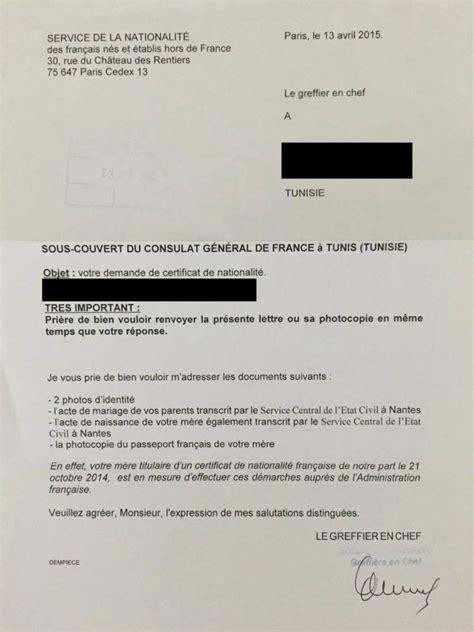 bureau de nationalité française votre demande certificat nationalite recu
