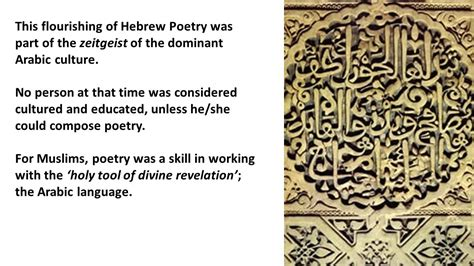 andalusian poetry golden jewish age part