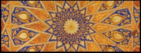 ramadan series circle  sacred knowledge