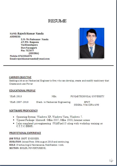 resume format for mechanical engineering students best