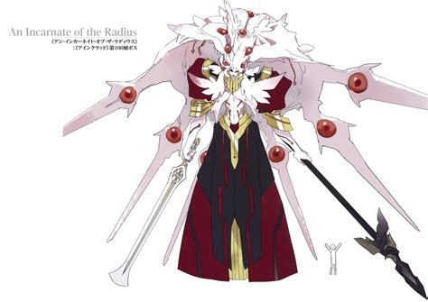 Respect An Incarnation Of The Radius (sword Art Online