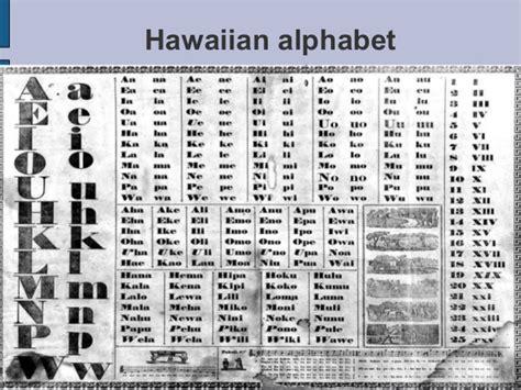 how many letters in hawaiian alphabet hawaiian 22185