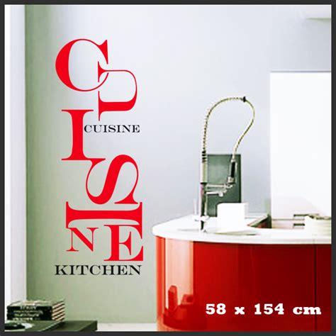 destock cuisine stickers déco cuisine lettres emmêlées deco cuisine
