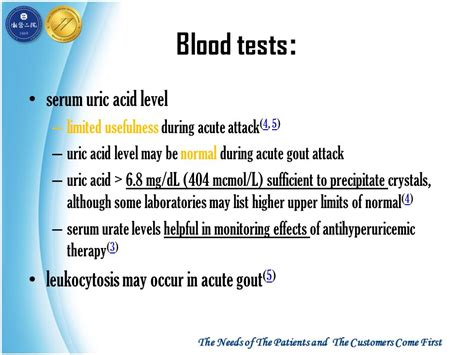 blood test urea normal range gout ppt