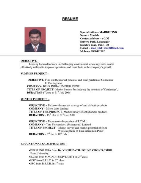 indian student resume format for listmachinepro