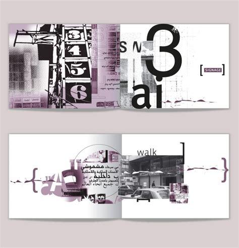 experimental graphic book design tarek atrissi design the netherlands