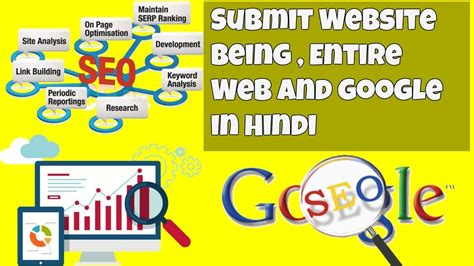 Learn Blogger SEO Tutorial in Hindi | Submit Website Being ...