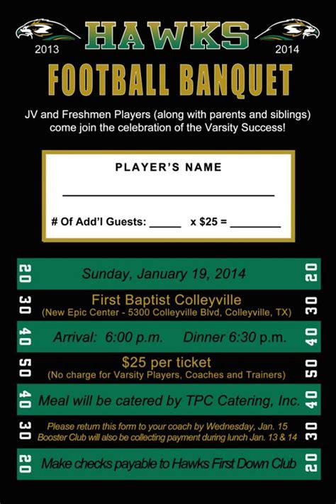 high school football banquet invitations