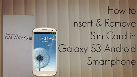 insert  remove sim card  galaxy  android