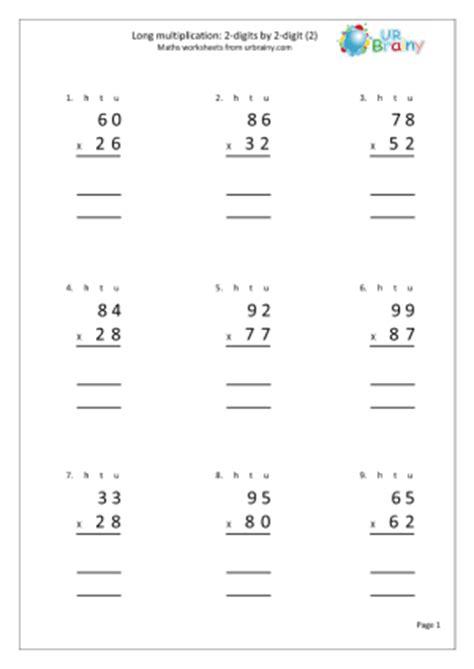 long multiplication   digit multiplication urbrainy