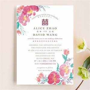 chinese traditional wedding invitations by qing ji minted With order wedding invitations online china