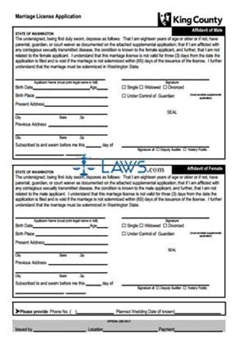 form king county marriage license application king forms