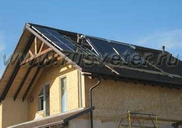 Стоимость солнечной электростанции для частных владений