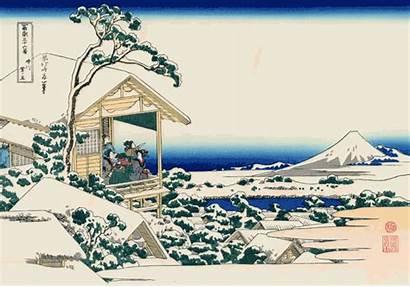 Japanese Gifs Ukiyo Animation Artist Animated Woodblock