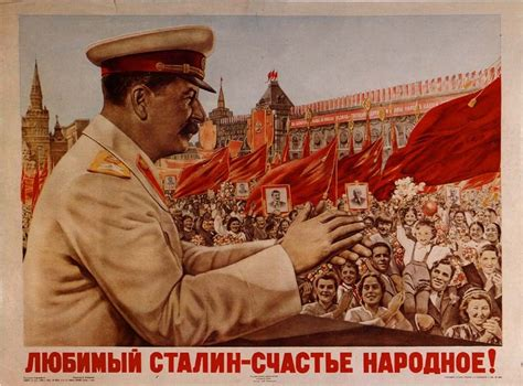 Imágenes De La Propaganda Stalinista Stone Wall Art Sculpture Edible Synonym Nail Gallery By Shivani Materials Oxford Inspired Music Posters Works Of With Meaning Branson Mo