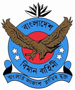 File:Bangladesh Air Force emblem.svg - WikiVisually