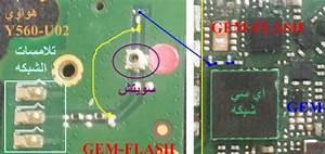 Huawei Y541 U02 Diagram