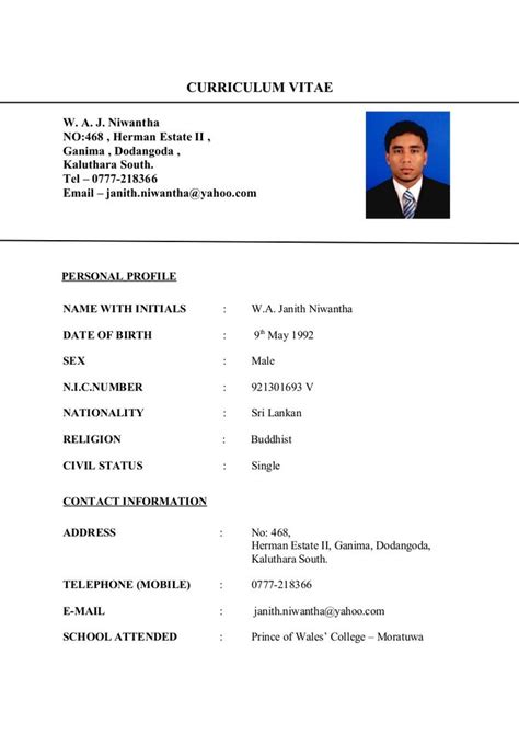 The combination cv format uses a blend of the two previous curriculum vitae types to create a hybrid cv that has a split focus. Image result for sri lanka cv format for job application | Cv format for job, Cv format, Biodata ...